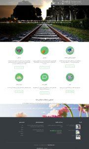 طراحی سایت شخصی حامد سالاروند