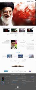 طراحی سایت مذهبی حسینه فصیحی - طراحی سایت ارزان