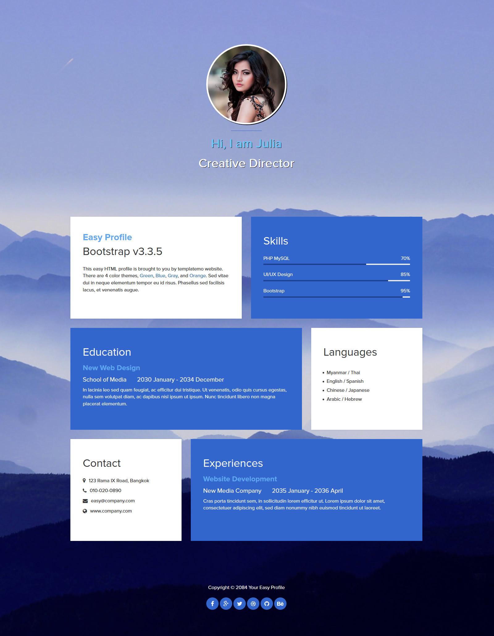 دانلود قالب شخصی و رزومه easy profile