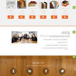 طراحی سایت صنایع چوب سبز - طراحی سایت در اصفهان