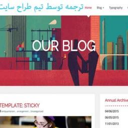 قالب بوت استرپ برای وردپرس فارسی