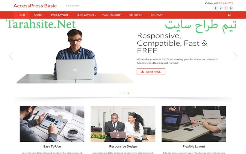 قالب چند منظوره وردپرس فارسی Access Press