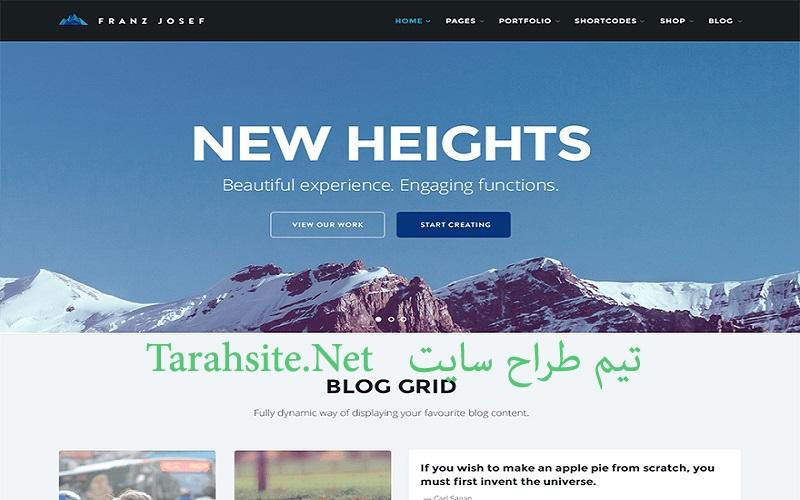 قالب مدرن و زیبای franz-josef برای وردپرس فارسی